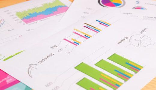 PEST分析とは?その意味や分析する際のポイント!