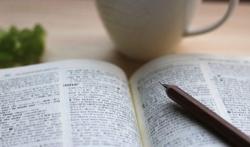 文系大学院入試の受験勉強方法や対策方法!筆記試験や研究計画書、面接の対策とは?