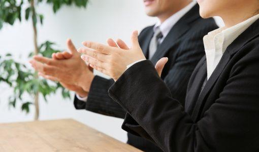 「誠におめでとうございます」の意味と例文!ビジネスメールで使えるお祝いの言葉