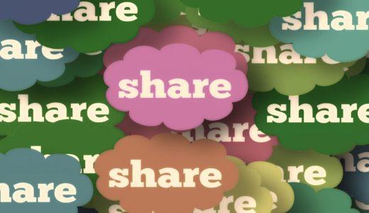 シェアリングエコノミーとは?意味やサービスの具体例、これからの展開を解説!