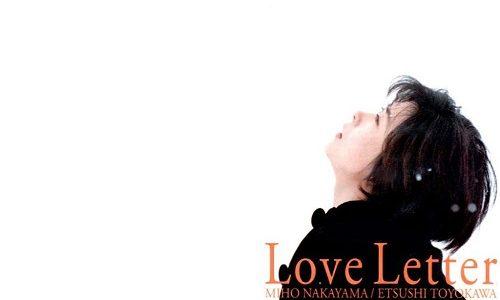 映画「Love Letter(岩井俊二監督)」を無料で見る方法!あらすじ・評判・感想