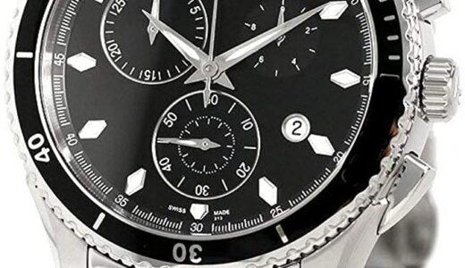 ハミルトンの腕時計を高く売るなら。おすすめの一括査定サイトを紹介!【買取価格比較】