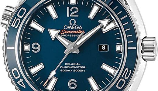 オメガの腕時計を高く売るなら。おすすめの一括査定サイトを紹介!【買取価格比較】